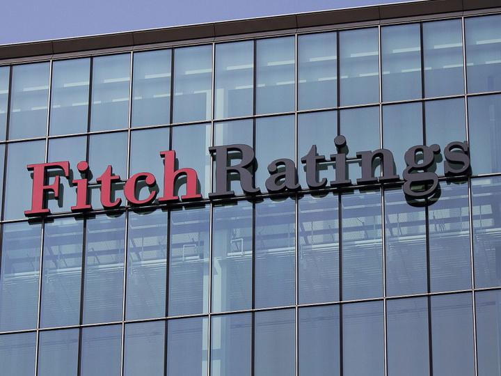«Fitch»: В ближайшие 2 года курс маната останется стабильным