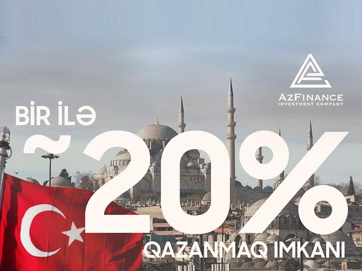 Инвестиции в турецкие биржевые фонды: выгодно, безопасно, удобно
