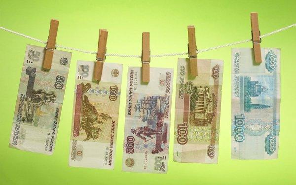 Опубликован список российских городов с лучшими зарплатами