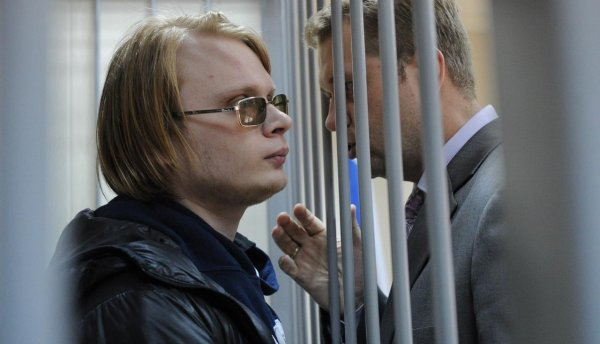 Математик Дмитрий Богатов оправдан и больше не является экстремистом