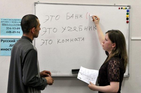 Россия поможет Сирии набрать учителей русского языка для школ