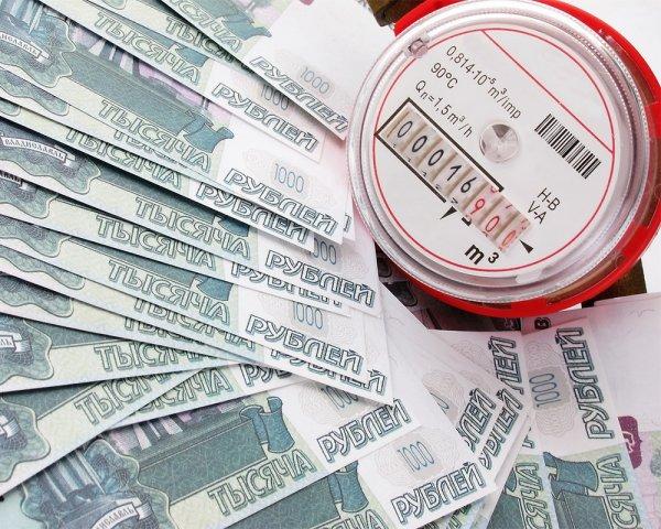 Россияне начнут по-новому оплачивать коммунальные услуги с 1 июня