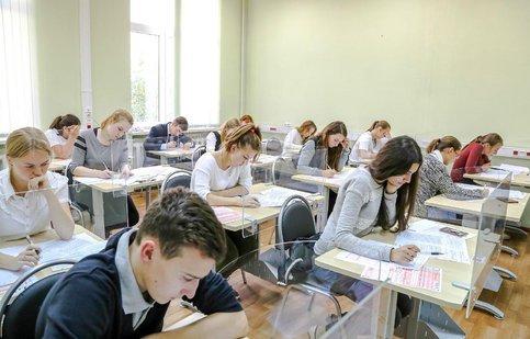 Исаак Калина принял участие в чествовании победителей Всероссийской олимпиады школьников