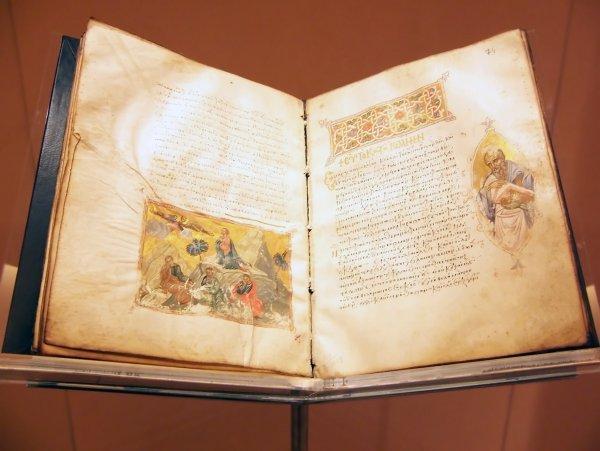 Житель Ростова просит за старинное Евангелие почти 2 млн рублей