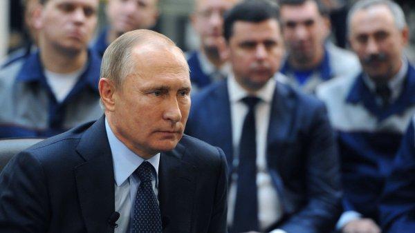 Спасатели Нижнего Тагила пожаловались Путину на пенсионный возраст