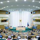 Совфед одобрил введение штрафов за выдачу ссылок на запрещенный сайт