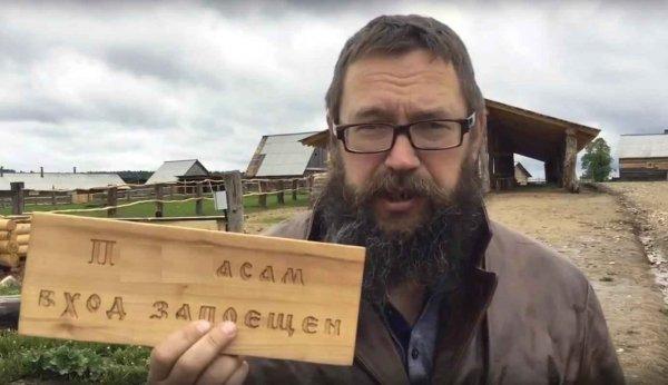 Герман Стерлингов продает таблички, которые запрещают вход геям