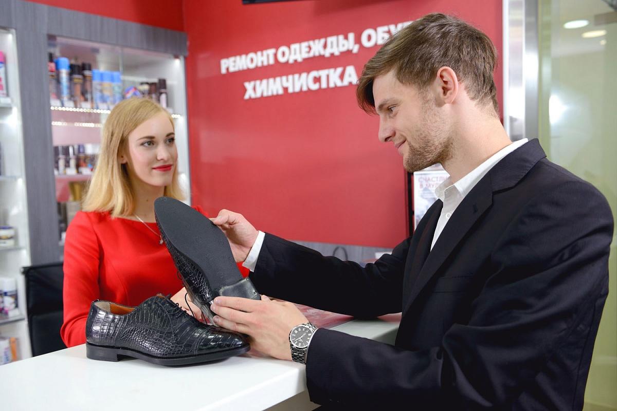 Мульти-мастер — дом быта в Москве
