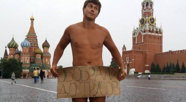 «Обобрали до трусов»: Ростовчанин выступил против повышения пенсионного возраста