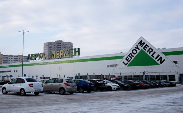 В «Леруа Мерлен» подтвердили подлинность слитого в Сеть документа о пиар-менеджере русофобе