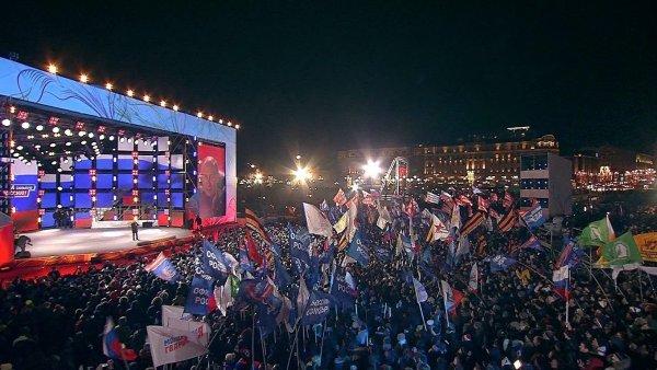 Две акции против пенсионной реформы согласовала Мэрия Москвы