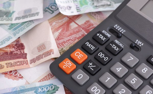 Названы самые дорогие июльские вакансии Кузбасса