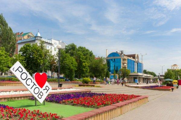 Ростовчане рассказали, что посмотреть туристам в их городе за два дня