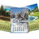 Яркий настенный перекидной календарь