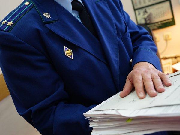 Депутат облдумы якобы скрыл крупное имущество от прокуратуры