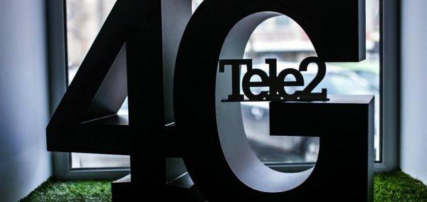 Впервые чистая прибыль оператора Tele2 составила 1 млрд рублей