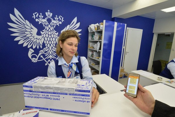 Россияне смогут получить посылки на «Почте России» без паспорта и извещений