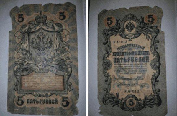 Ростовчанин выставил на продажу две старинные купюры по пять миллионов каждую