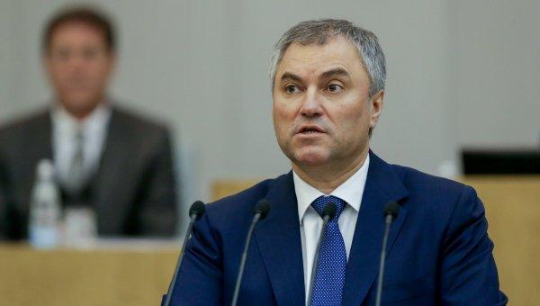 За слова о возможной отмене пенсий Володина в сети смешали с грязью