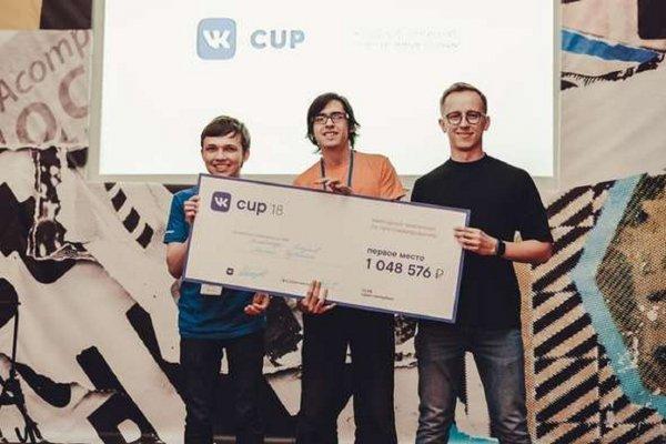 Призеры чемпионата VK Cup 2018 получили 2,5 млн рублей