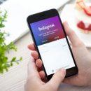 В Instagram «раздают» поддельные бесплатные купоны от H&M