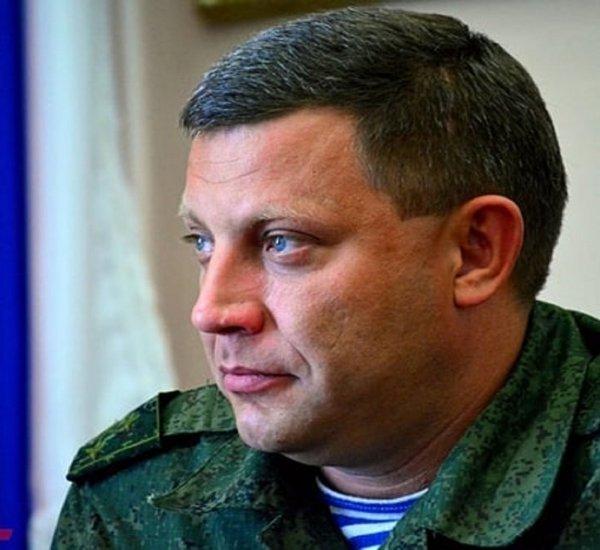 В Донецке появится проспект Захарченко