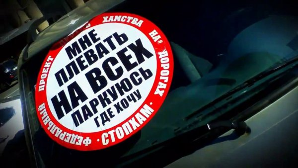«Просто формальность»: Основатель «СтопХама» прокомментировал решение суда о ликвидации движения