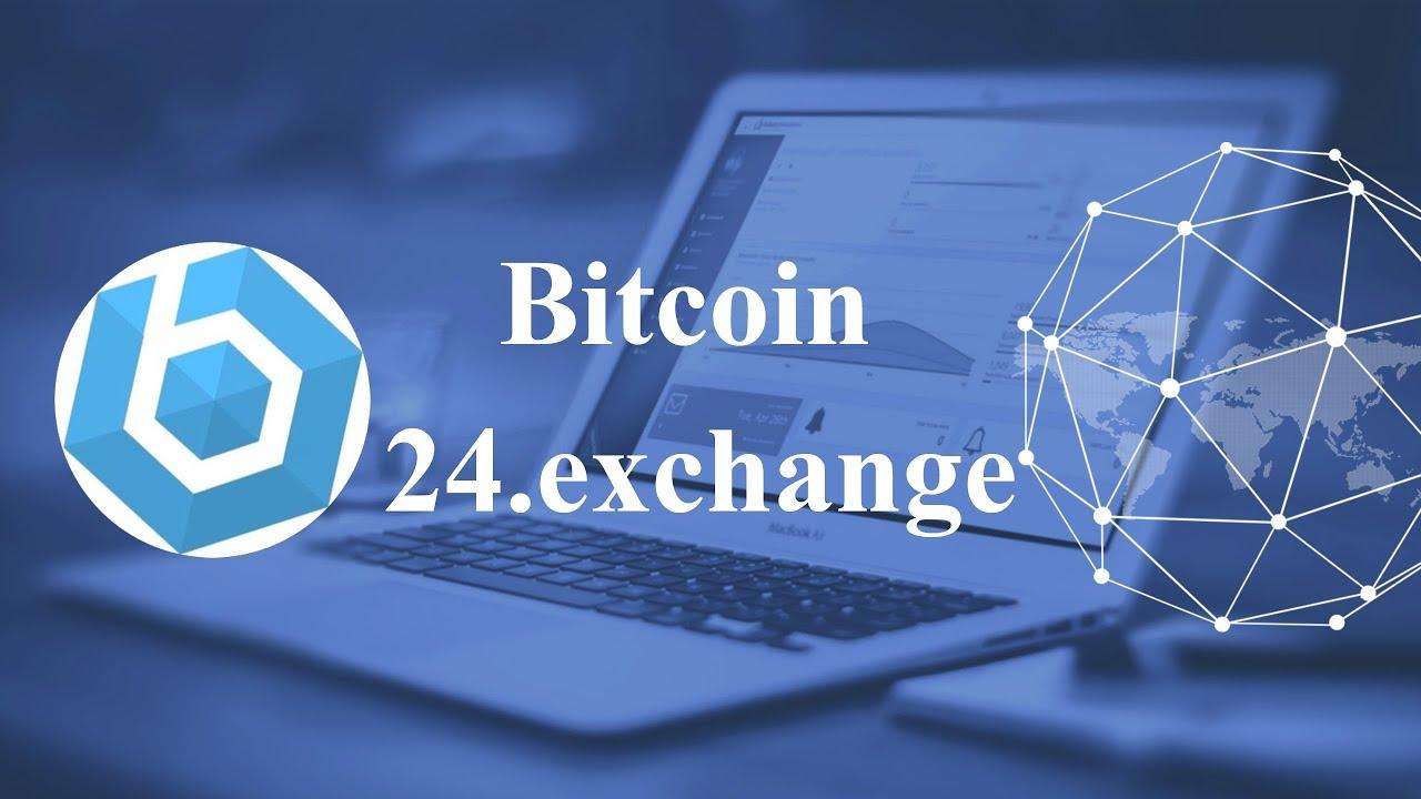 Обмен гривны на виртуальную валюту