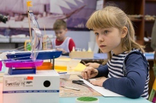 В Москве отпразднуют 100-летний юбилей системы внешкольного образования детей