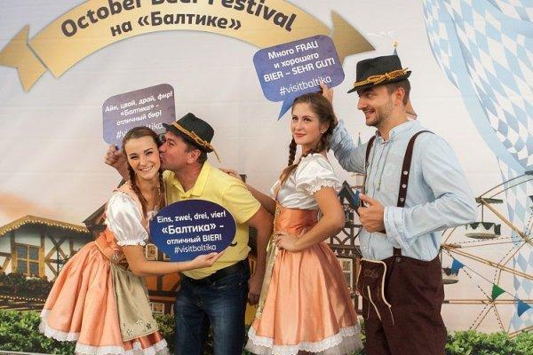 Юбилейный Oсtober Beer Festival: «Балтика» проведет экскурсии по заводам