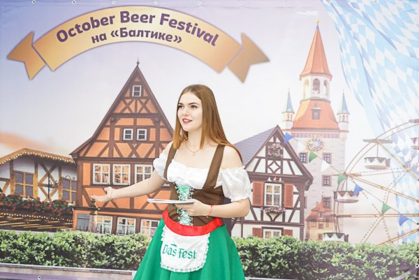 «Балтика» провела V юбилейный Oсtober Beer Festival