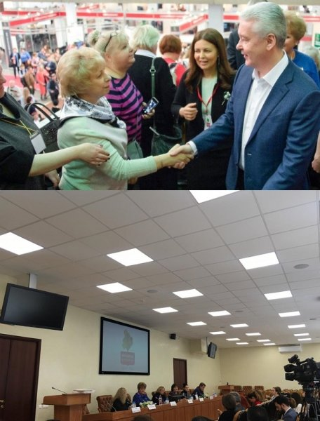 Мэр Москвы хочет сделать постоянным проект «Московское долголетие»