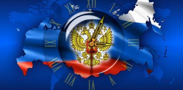 Что ожидать россиянам от 2019 года — предсказания