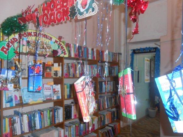 Наталья Сергунина прокомментировала подготовку новогодних программ в столичных библиотеках