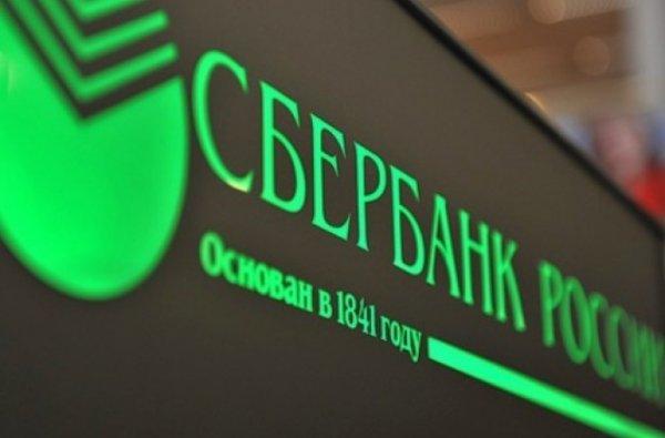 Сбербанк предоставил «защищенные кредиты» людям с инвалидностью
