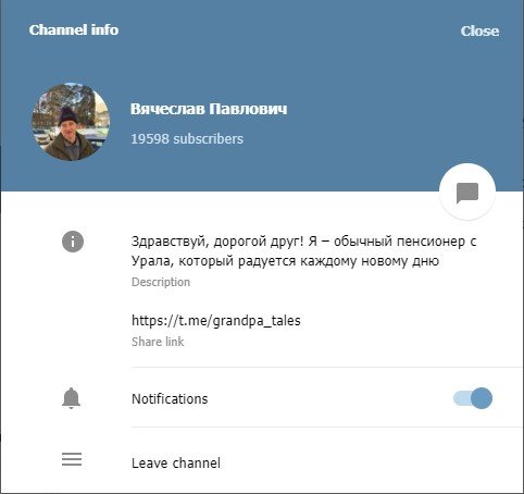 «У Барановской ещё не был»: Дедушка-дворник с Урала покоряет Сеть