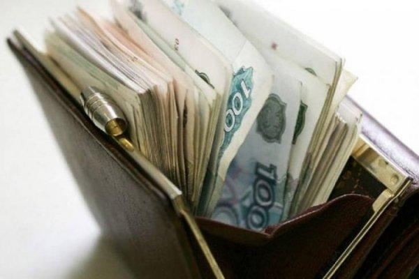 Forbes назвал имена самых богатых россиян