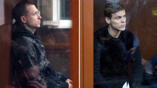 Без порно и экстремизма: Кокорин и Мамаев смогут посмотреть финал Лиги чемпионов в СИЗО