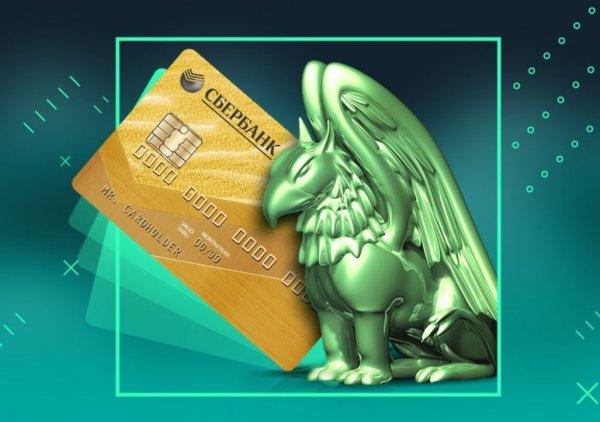 Фальшивый Сбербанк: Клиент рассказал, как вычислить мошенников