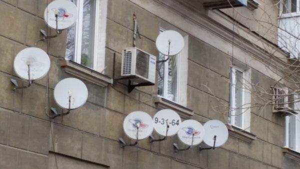 «Медийный голод»: россиянин нашел локаторы, зомбирующие людей брать кредиты