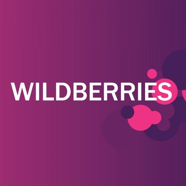 «Бери, что дают»: Wildberries вынуждает россиян платить за бракованный товар