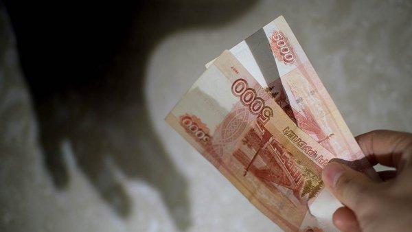 Рыльце в пушку: Ради собственной выгоды россияне готовы мириться с коррупцией