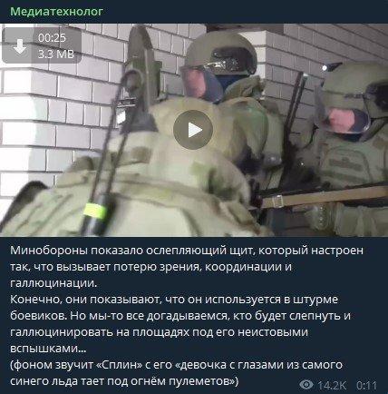 Оппозиционеры заподозрили Минобороны в использовании антитеррористического оружия против рядовых россиян