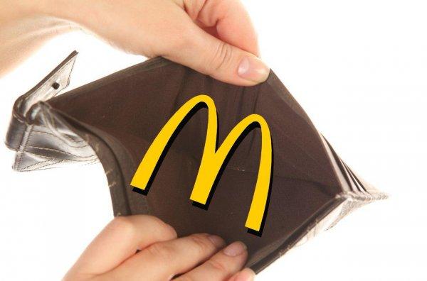 «На грани банкротства»: «Макдональдс» просит денег у покупателей, чтобы оставаться на плаву