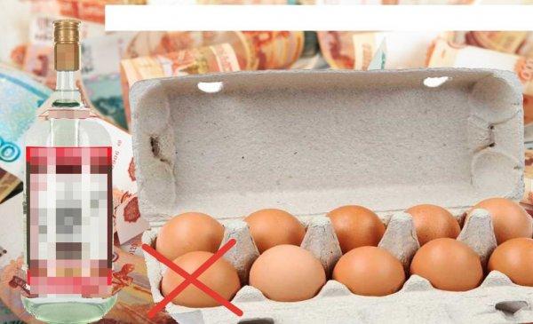 «Забрали яйцо, но дали минералки»: Потребители заметили исправление производителей после бунта с «девятком»