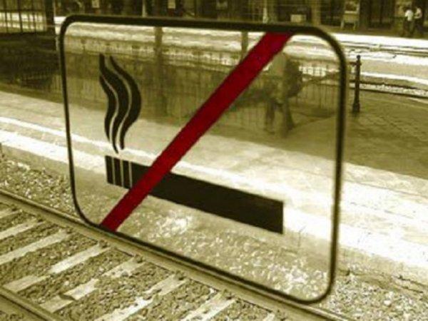 «Хотите курить – гоните баблишко»: Сотрудники РЖД разрешают «дымить» в поездах в обмен на услугу