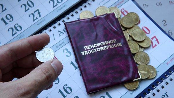 «Пенсия выросла – заживем!»: Пользователи сети восприняли прибавку к пенсии как первоапрельскую злую шутку Медведева