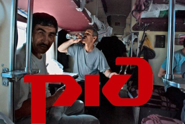 «РЖД, ты пьян»: Проводник рассказал об алко-бизнесе в поездах России