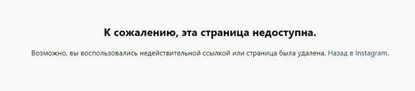 «Доигрался, мажор»: Гасанов получил «бан» в Instagram за розыгрыш авто