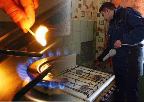 Взорвут, как в Магнитогорске? Россияне опасаются устанавливать в квартирах газоанализаторы из-за мошенников